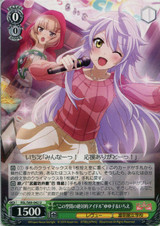 The Idol of the Room Yuyuko & Ichie RSL/S69-042 U