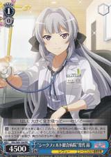 """Siegfeld General Hospital"" Akira Yukishiro RSL/S69-104 PR"