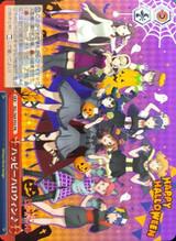 """Witch Twins Unite!"" Aruru Otsuki RSL/S69-P04 PR"