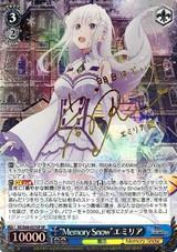 Memory Snow Emilia RZ/S68-057SP SP