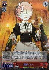 Ram, Heavy Drinker RZ/S68-017S SR