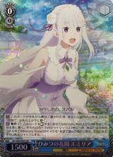Emilia, Secret Garden RZ/S68-053S SR