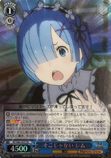 Rem, Not There RZ/S68-055S SR