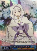 Emilia, Don't Slip RZ/S68-062S SR