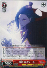 Roswaal, Strong Enemy (Ruby: Friend) RZ/S68-047 C