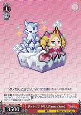 Beatrice, Pixellated (Memory Snow) RZ/S68-102 PR
