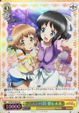 Hibiki & Miku, Time for Two SG/W70-007S SR