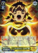 Alchemic Gold Hibiki SG/W70-002 RR