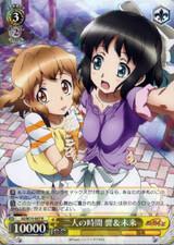 Hibiki & Miku, Time for Two SG/W70-007 R