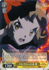 Hibiki, Respective Justice SG/W70-008 U