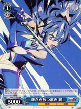 Tsubasa, Radiant Singing Voice SG/W70-P06 PR