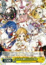 """""""Manga DE Zesshou"""" Symphogear Device SG/W70-P10 PR"""