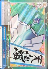 Ten no Gekirin SG/W72-099R RRR