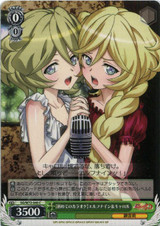 First Time Singing Karaoke Elfnein & Carol SG/W72-040 C