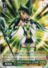 Fuubatsu: Pinocchio: Heart Kirika SG/W72-046 C