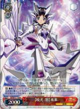 Gyoukou: Rage Miku SG/W72-110 R