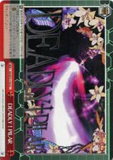 DEADLY PILAR SG/W72-118 CC