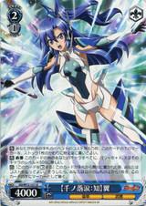 Sen-no-Rakurui: Knowledge Tsubasa SG/W72-121 U