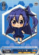 Unlimit Tsubasa SG/W72-125 PR