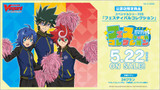 V Special Series 05 Festival Collection Booster BOX