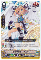 Battle Cupid, Nociel V-SS05/003 RR