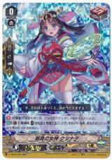 Goddess of Self-sacrifice, Kushinada V-SS05/006 RR