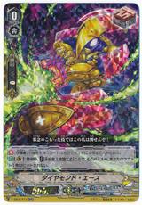 Diamond Ace V-SS05/013 RR