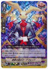 March Rabbit of Nightmareland V-SS05/016 RR