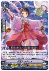 Battle Maiden, Sahohime V-SS05/035 R