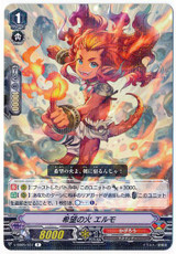 Flame of Hope, Aermo V-SS05/037 R