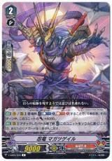 Stealth Dragon, Magatsu Gale V-SS05/039 R