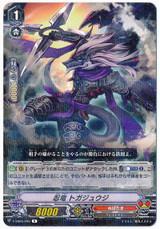 Stealth Dragon, Togajuji V-SS05/040 R