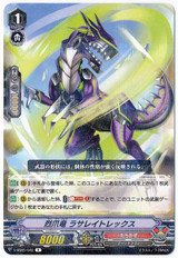 Vicious Claw Dragon, Laceraterex V-SS05/042 R