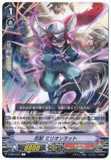 Stealth Beast, Million Rat V-SS05/044 R
