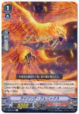 Rising Phoenix V-SS05/046 R
