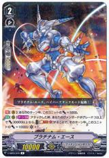 Platinum Ace V-SS05/049 R