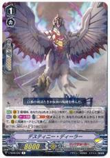 Destiny Dealer V-SS05/052 R