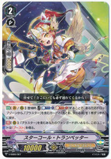 Star Call Trumpeter V-SS06/007