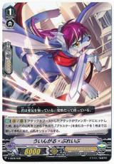 Wingal Brave V-SS06/008