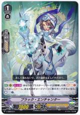 Pluck Enchanter V-SS06/011
