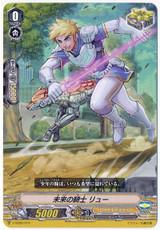 Future Knight, Llew V-SS06/014
