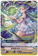 Yggdrasil Maiden, Elaine V-SS06/016