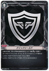 Quick Shield V-SS06/TI01