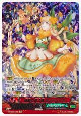 Entrancing Flower Princess, Sandrine V-SS07/S25 SR
