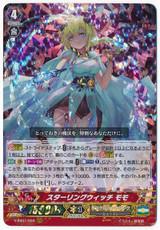 Sterling Witch, MoMo V-SS07/003 RRR