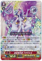 Holy Seraph, Basasael V-SS07/004 RRR