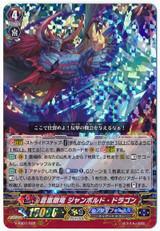 Blue Storm Steel Dragon, Jumbold Dragon V-SS07/022 RRR