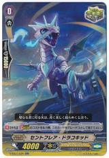 Sentflare Dracokid V-SS07/026 RR