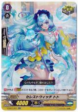 Celeste Witch, ToTo V-SS07/027 RR