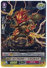 Rumble Dagger Dracokid V-SS07/036 RR